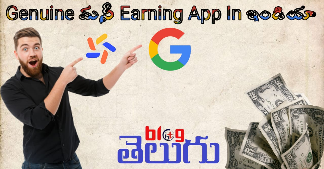 Genuine online money earning app in India.