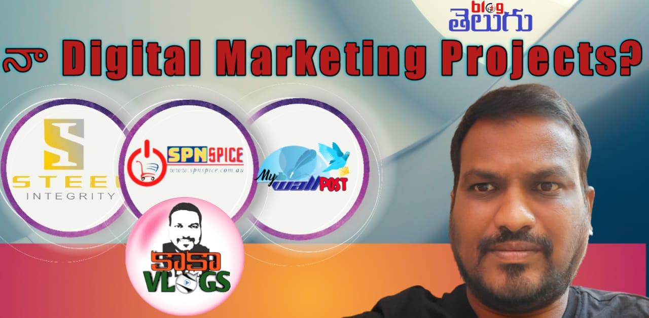 my digital marketing projects