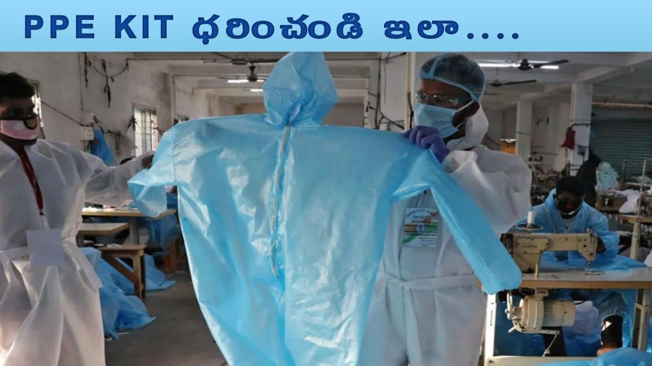 Frontline workers wearing PPE KIT